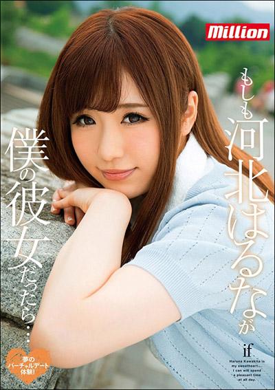 tokosyo_av_513TP.jpg