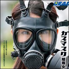 ガスマスクをかぶったJK×廃工場×凌辱! 曇るゴーグルと激しい息遣いがハンパなくエロい!!
