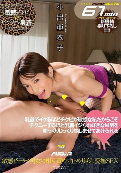 tokosyo_av_533TP.jpg