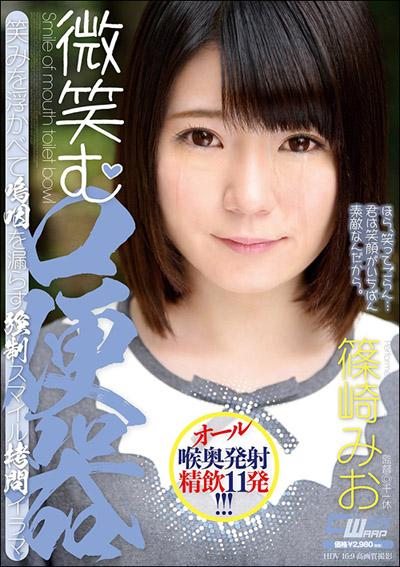 tokosyo_av_536TP.jpg