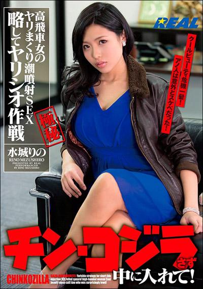 tokosyo_av_539TP.jpg