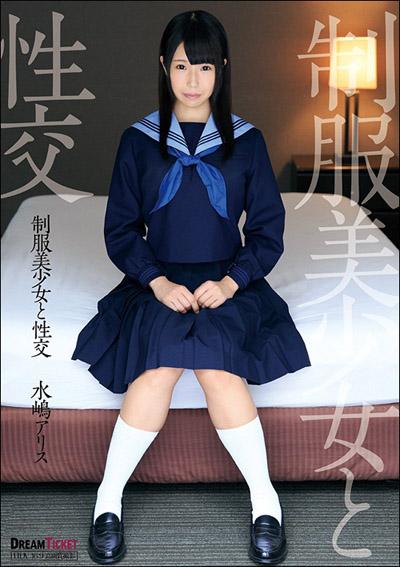 tokosyo_av_542TP.jpg