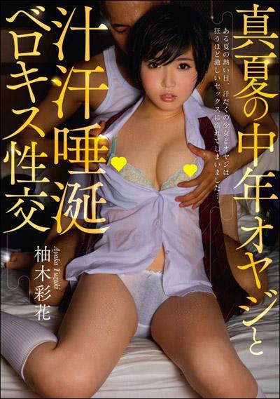 tokosyo_av_543TP.jpg