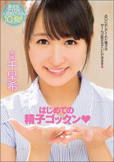tokosyo_av_546TP.jpg