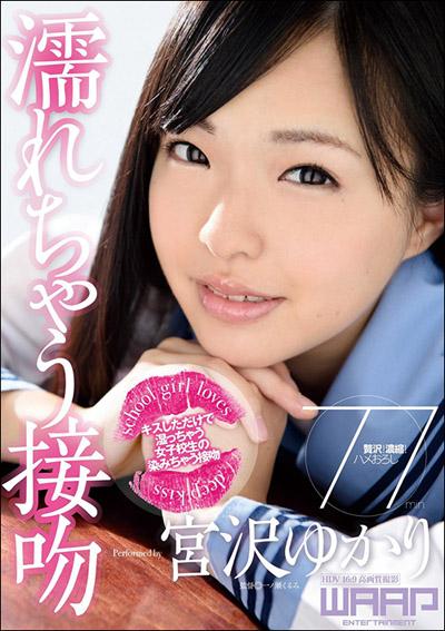 tokosyo_av_557TP.jpg
