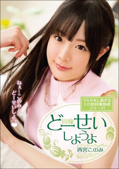tokosyo_av_563TP.jpg
