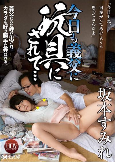 tokosyo_av_564TP.jpg