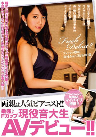 tokosyo_av_569TP.jpg