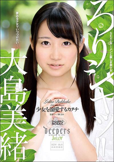 tokosyo_av_570TP.jpg
