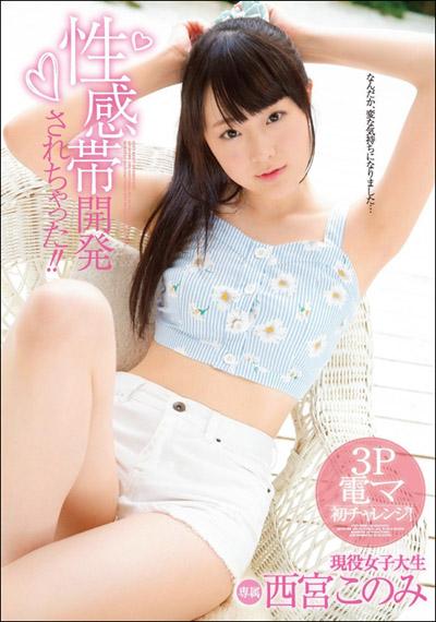 tokosyo_av_572TP.jpg