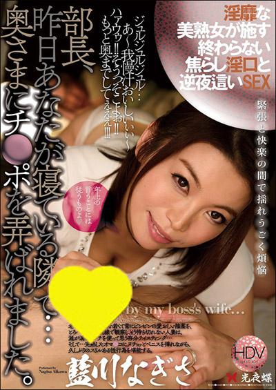 tokosyo_av_591TP.jpg