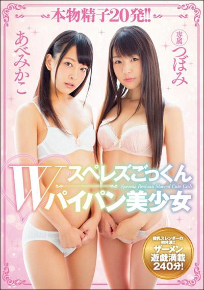 tokosyo_av_598TP.jpg