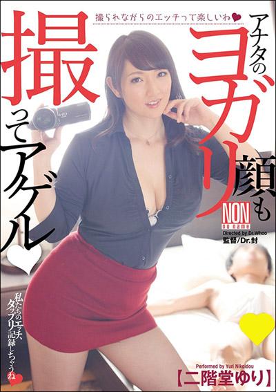 tokosyo_av_605TP.jpg