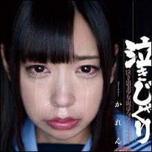 汗と涙とよだれと鼻水まみれでイラマチオに耐えるドM美少女・咲坂花恋♪