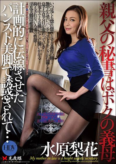tokosyo_av_613TP.jpg