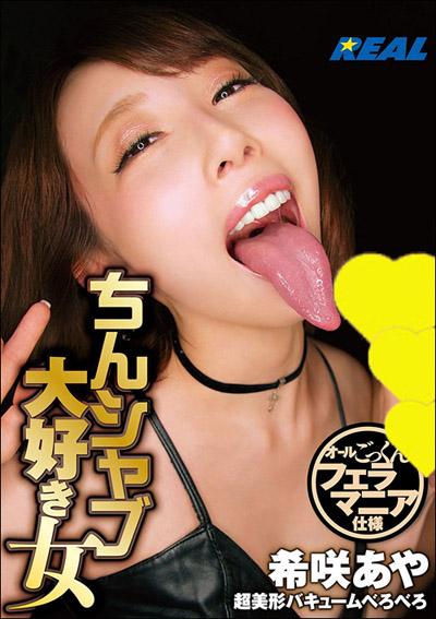 tokosyo_av_616TP.jpg
