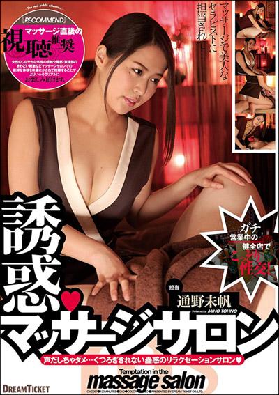 tokosyo_av_628TP.jpg