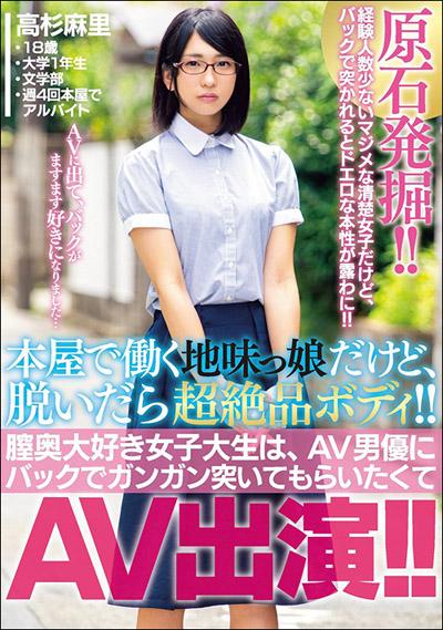tokosyo_av_632TP.jpg