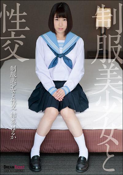 tokosyo_av_636TP.jpg