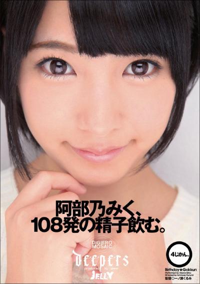 tokosyo_av_66fla.jpg