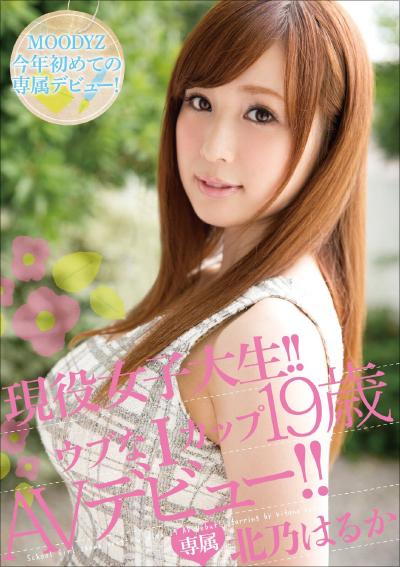 tokosyo_av_79fla.jpg