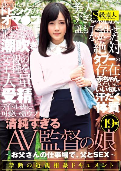 tokosyo_av_94fla.jpg