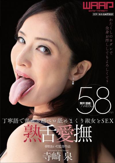 tokosyo_av_95fla.jpg