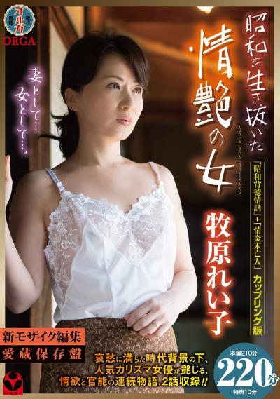 tokosyo_av_97fla.jpg