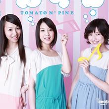 濃い色彩で彩られた「最後の楽園」! Tomato n' Pine「PS4U」