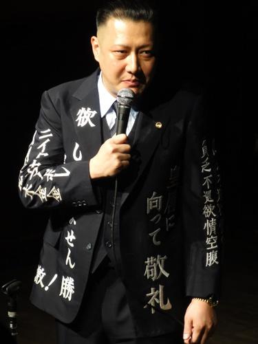 torihada00382.jpg