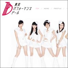 伝説のアイドルグループ・TPDが新生復活も…ヲタは冷め気味?