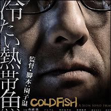 「キムタクを映画に出すな!」アノ有名監督が日本映画界を痛烈批判