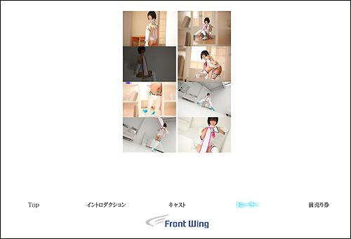 ushijima_djibril0004.jpg