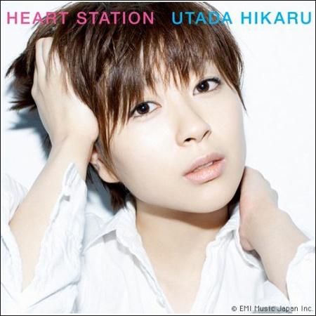 utadaheartstation.jpg