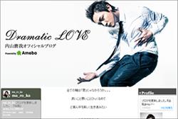 utimaro0712mainzz.jpg