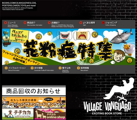 villagevanguard0211.jpg