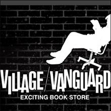 「遊べる本屋」ヴィレッジヴァンガード、アダルト系商品撤去の真相