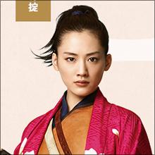 綾瀬はるかのオッパイ不発…『八重の桜』視聴率下降で平清盛の悪夢再び?