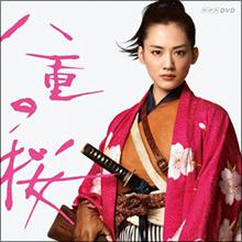 文春も動いた…『八重の桜』プロデューサーのモーニング娘。性接待疑惑
