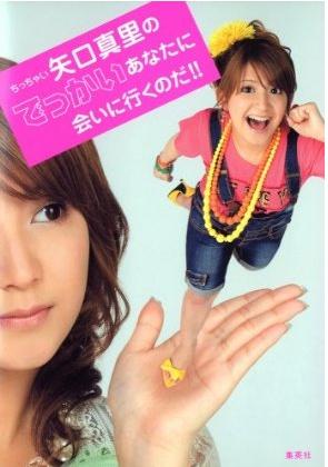 yaguchi1121.jpg
