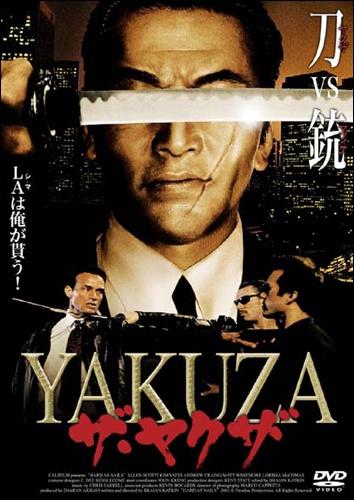 yakuza0608.jpg