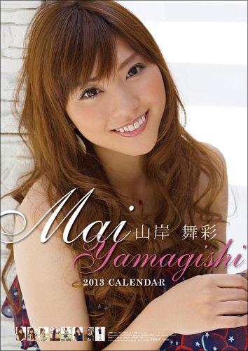 yamagishi0124.jpg