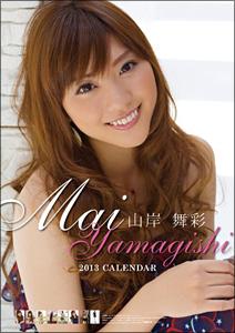 yamagishi0606main.jpg