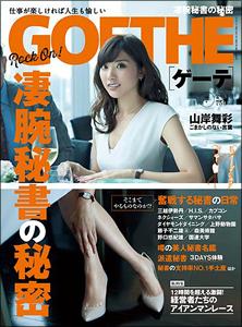 yamagishi0701main.jpg