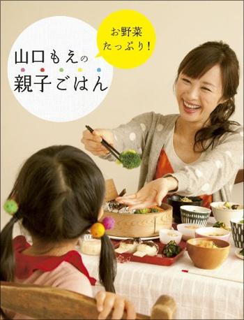 yamaguti0214.jpg