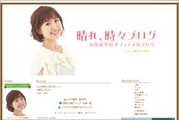 yamakawa0716main.jpg