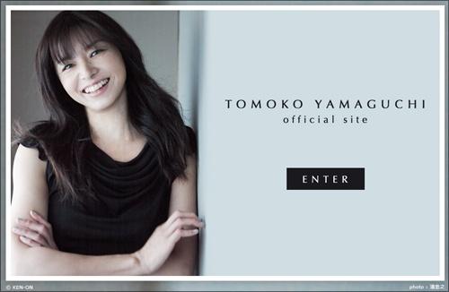 yamatomo1115main.jpg