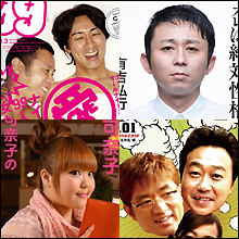 2011勝手にお笑い芸人ヒットランキング