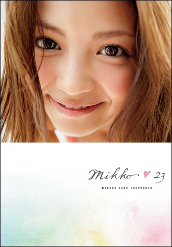 yanomikiko0405.jpg