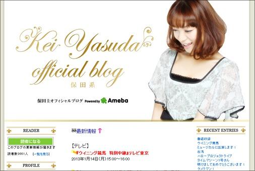 yasuda0117.jpg